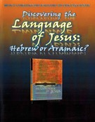 Discovering the Language of Jesus